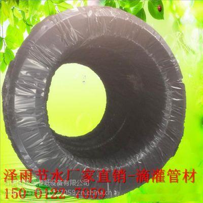 东兴市牛油果之前种植滴灌带滴灌管厂家广西省柑橘树滴灌管pe管材批发
