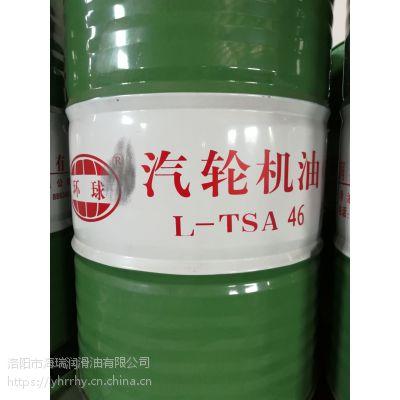 中石化汽轮机油 46号汽轮机油 环球汽轮机油代理