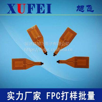 定制手机电池保护板 电池FPC FPC打样 FPC抄板/低价快速批量生产