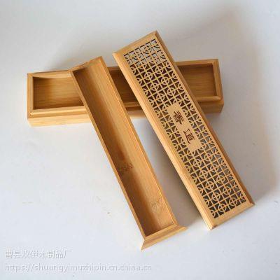 厂家供应镂空木盒 竹木线香礼盒沉 竹木包装盒 竹木礼盒