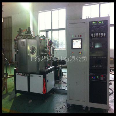 宁波五金制品真空镀膜机、多弧离子镀设备、真空电镀机、艺延实业