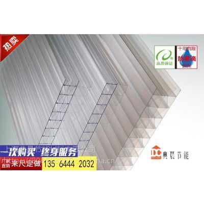 上海阳光板铝合金压条收口,10mm双层乳白色阳光板,3毫米厚透明耐力板价格 典晨牌