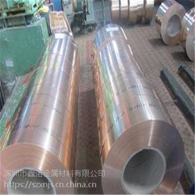 现货供应 C17200铍铜带 超薄铍铜带 环保 免费分条