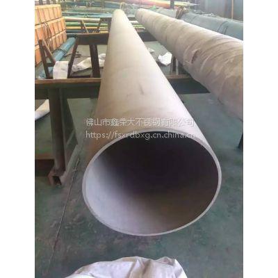 SUS316L材质热轧NO.1酸洗面不锈钢无缝管 规格530×20 现货供应