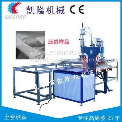 凯隆5000W广州软膜天花扣边焊接机高周波软膜压边烫边设备