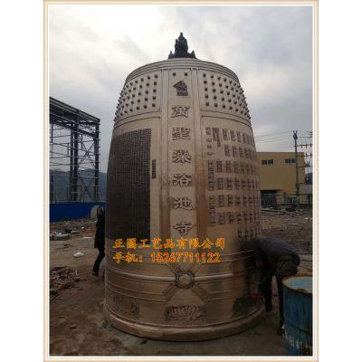 佛教铜钟生产厂家,铜钟价格,铜钟定做,正圆寺庙铜钟铸造厂家