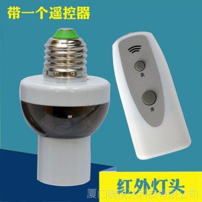 跨境无线红外遥控开关灯座 E27螺口型红外遥控灯头 220V 遥控电灯
