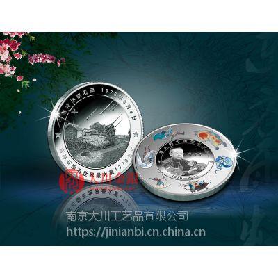 公司庆典纪念品制作,定制金银纪念章币厂家,银条银章,工程完工纪念品