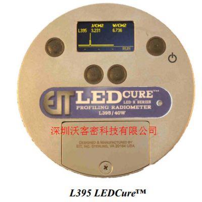美国EIT能量计代理-深圳沃客密科技有限公司