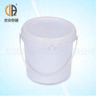 供应塑料桶 1L包装桶 1kg涂料化工桶