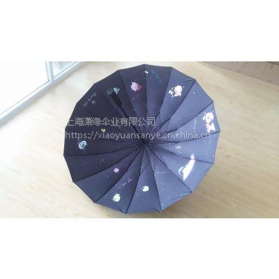 供应16根伞骨的雨伞 广告赠品伞 长柄雨伞 16骨广告雨伞定制