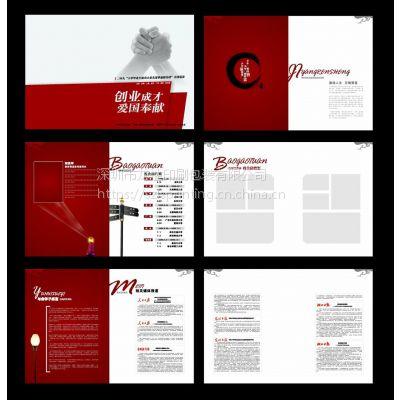 深圳印刷厂直供画册设计印刷 铜板纸儿童书 宣传册 精装书籍 产品目录定制
