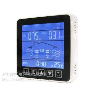 绿色节能,省时省电,新风控制器无线WIFI控制,原厂直供可贴牌