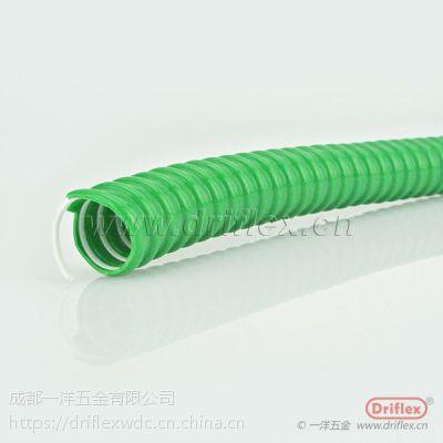 Driflex一洋五金PVC软管 绿色塑筋管 PVC材质加强筋电线导管