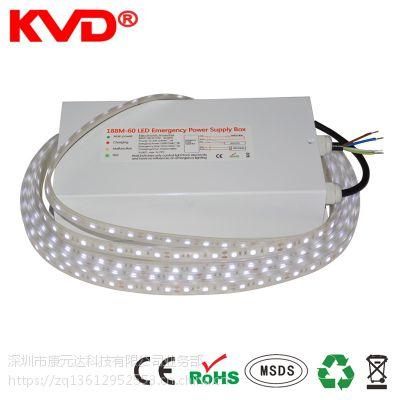 KVD188M LED应急电源灯带应急电源盒35W*2h