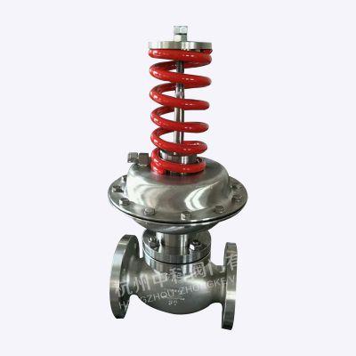 ZZC自力式差压调节阀。氧气减压阀