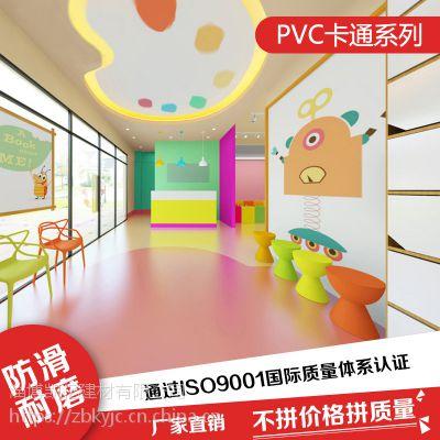 淄博凯亿建材 供应幼儿园塑胶地板 幼儿园楼梯防滑踏步 卡通地板 商务地板 卷材 片材