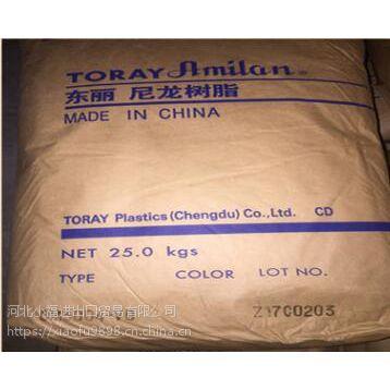 华北供应进口PA66(日本东丽/CM3004-V0)无卤阻燃树脂 注塑级 电子电器部件