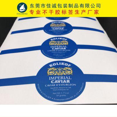 供应东莞间隔标签 贴纸印刷厂家