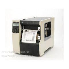 郑州斑马170xi4宽幅标签条码打印机河南总代报价