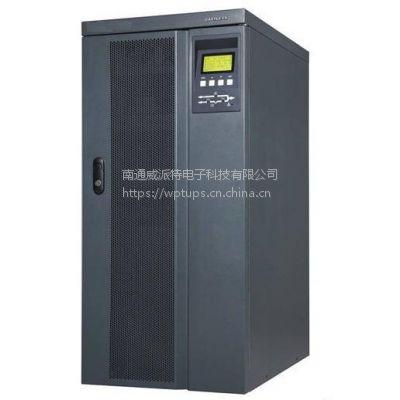 供应高端三进三出40KVA 60KVA工频在线式UPS电源厂家直销 南通威派特