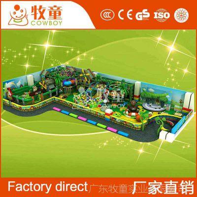 牧童定制儿童游乐园淘气堡娱乐设备室内大型商场游乐场设施厂家直销
