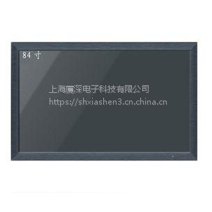 研星微32寸工业级监视器现货供应当天发货