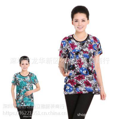 中老年女装短袖新款外贸夏季时尚宽松印花休闲冰丝大码妈妈装T恤