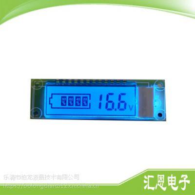 检测锂电池电压液晶显示屏 蓄电池铅酸电池电量百分比液晶模块