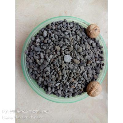 华漫保温材料公司,定陶陶粒规格10-30mm(东明陶粒)批发157-0554-4388