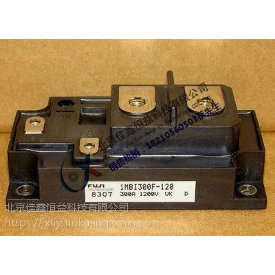 供应富士IGBT模块 1MBI300N-120 1MBI300S-120