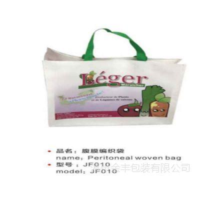 温州覆膜编织袋厂家报价/覆膜编织袋