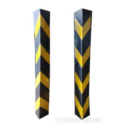 橡胶车定位器 6mm橡胶护角反光护墙角 停车场专用防撞护角  批发