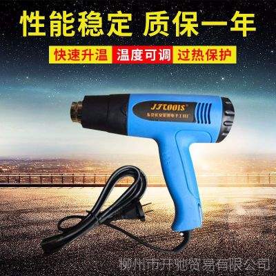 工业数显热风枪1800W 工业调温数显热风枪 塑料焊接枪批发