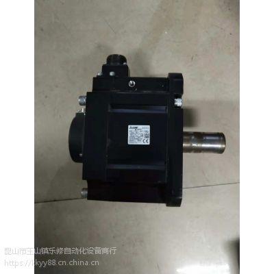 三菱伺服马达HC-SFS202现货 承接各品牌伺服电机维修议价
