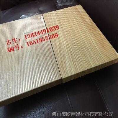 弧形铝蜂巢板厂家
