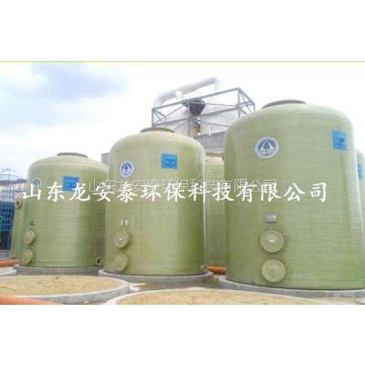 电催化氧化反应器,龙安泰环保高难废水处理领导者