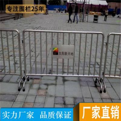 市政施工安全围栏 专业定制 中山道路施工活动栏杆 云浮交通防护栏晟成