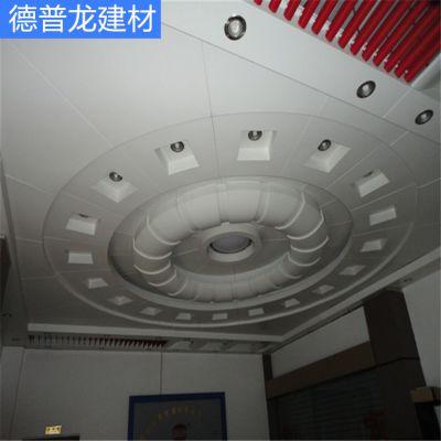 厂家直销 氟碳漆外挂铝单板 造型单板