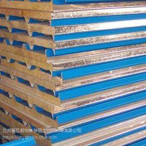 供甘肃天水彩钢复合板和陇西彩钢岩棉板详情