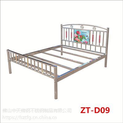 批发江湖床 3D贴画双人床 出租屋床 不锈钢床 1.5/1.8米 单人床