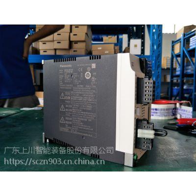 全新原装MDDLN45SE系列驱动器、现货供应
