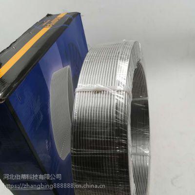 北京金威 H13CrMoA/JWF201 低合金钢埋弧焊丝与焊剂 焊接材料