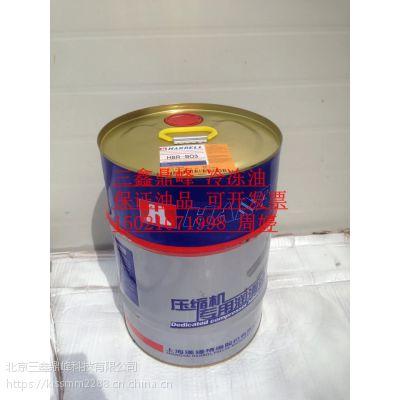 上海汉钟机头冷冻油HBR-B03