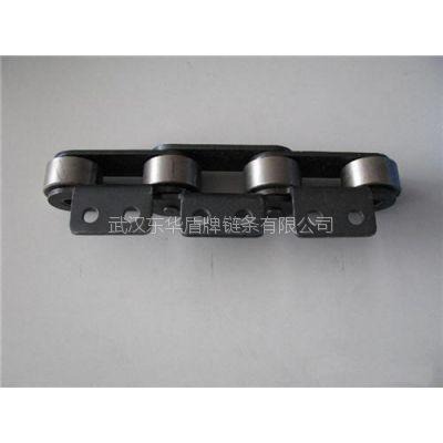 湖北武汉东华盾牌工业带附件链条 08A单排单孔带双耳双边单边弯板链条