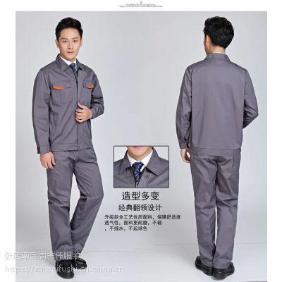 淄博工厂工作服价格|淄博职业装专业定做