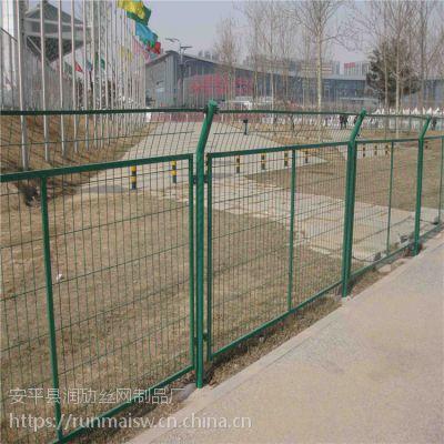 【护栏网】批发圈地养殖公路护栏网 直销道路交通浸塑围栏防护栏