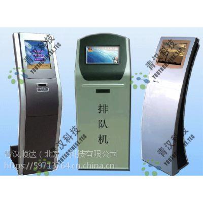 北京青汉科技---排队机行业领先-专业医院排队叫号机!
