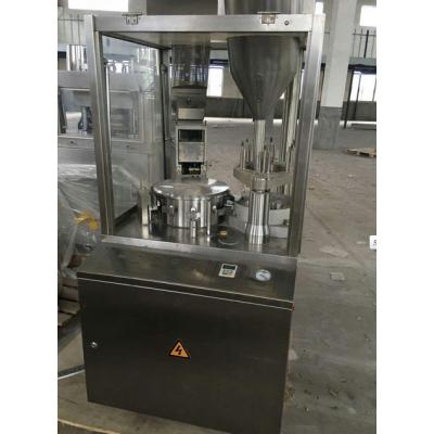 厂家直销 NJP全自动液体固体胶囊填充机灌装机 硬胶囊充填机