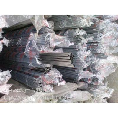 渭南不锈钢管厂,文盛钢管(图),410不锈钢管厂家